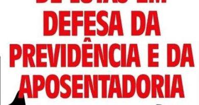 Sindicatos realizam manifestação no Dia Nacional deLuta em Defesa da Previdência e da Aposentadoria em Cajazeiras